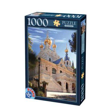 Puzzle 1000 pcs Locuri celebre-10