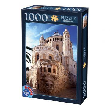 Puzzle - Locuri Celebre - 1000 Piese - 9